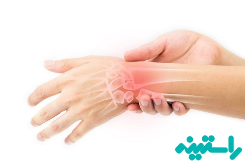درمان آسیب وارد شده به مچ دست