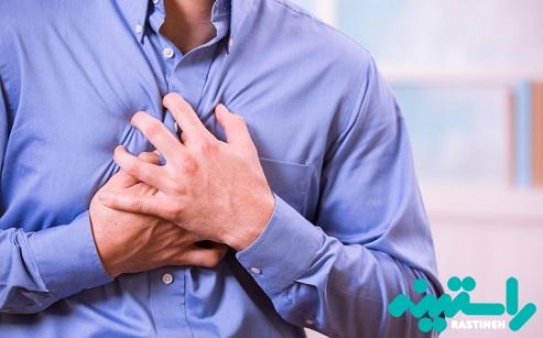درمان درد قفسه سینه