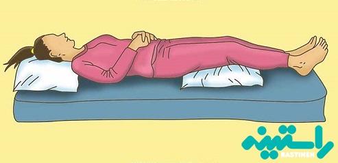 وضعیت خواب برای درد قاعدگی