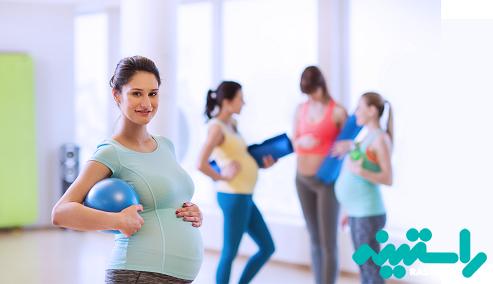 ورزش ویژه دوران بارداری