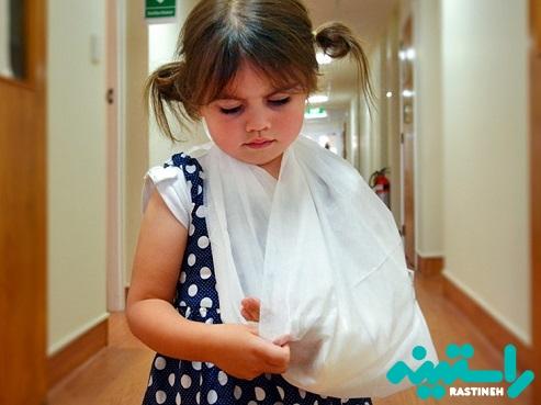شکستگی دست در کودکان