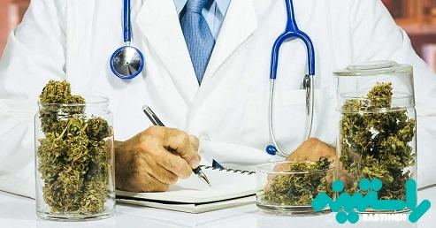 ماریجوانا و تسکین درد