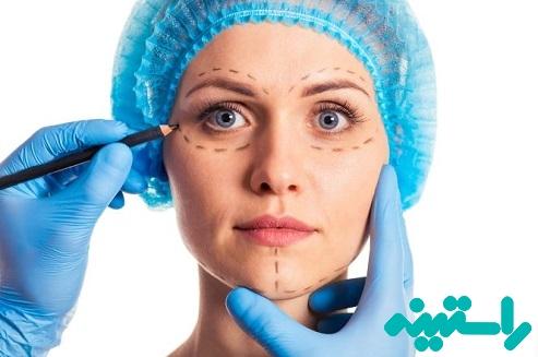انجام جراحی زیبایی