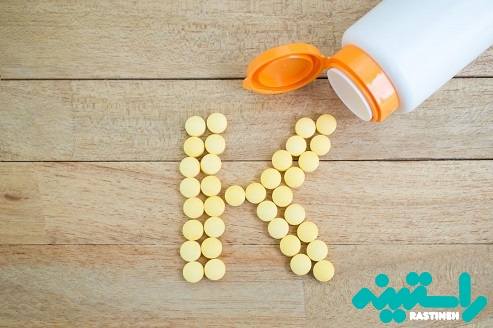 مصرف ویتامین K